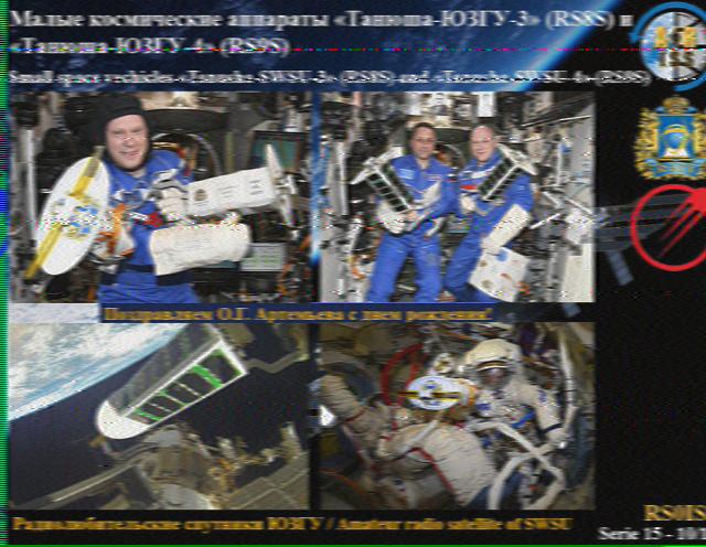 SSTV Image